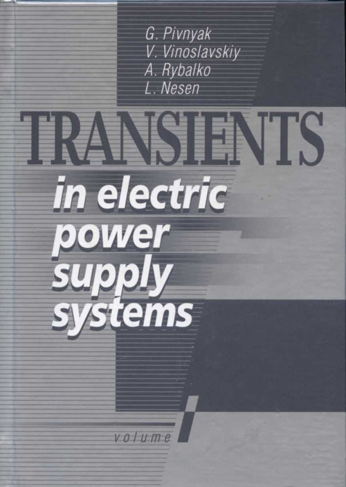 Transients in Electric Power Supply Systems. Volume I