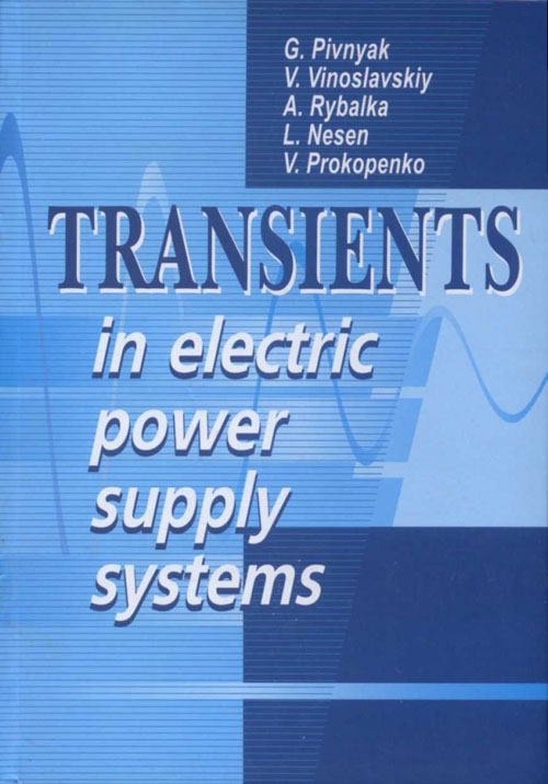 Transients in Electric Power Supply Systems