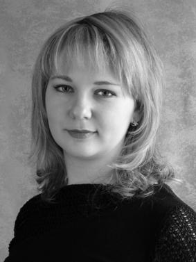 Хацкевич Юлия Вячеславовна