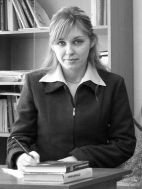 ЛЫСЕНКО Александра Геннадьевна