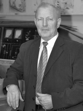 Трифонов Владимир Данилович